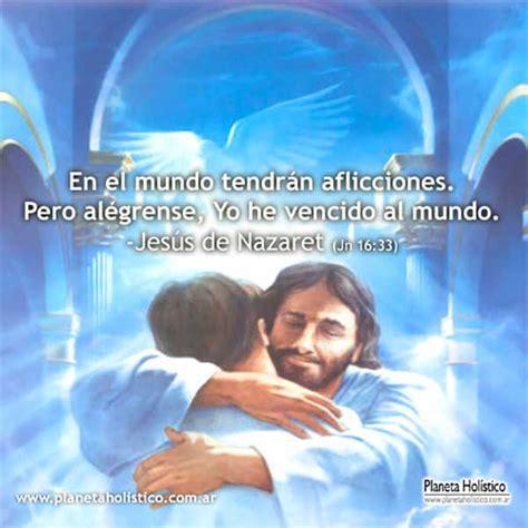 imagenes de jesus cool frases de jes 250 s de nazaret 187 im 225 genes cristianas de jes 250 s