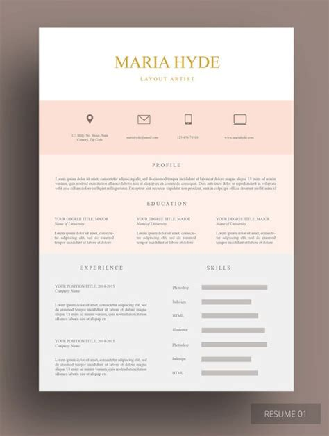 Resume Resume Templates And Pink Beige On Pinterest Pink Resume Template Free