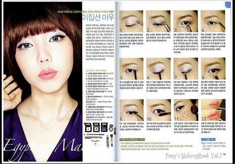 makeup tutorial pony korea korean makeup tutorial 3 makeup pony ulzzang jap