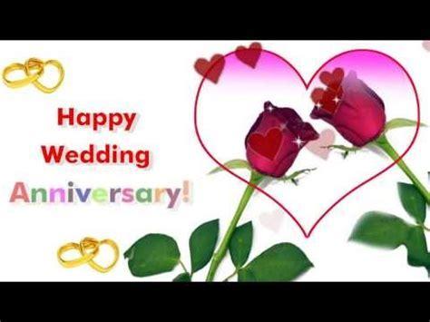 Happy Wedding Anniversary Greeting Ecard !   YouTube