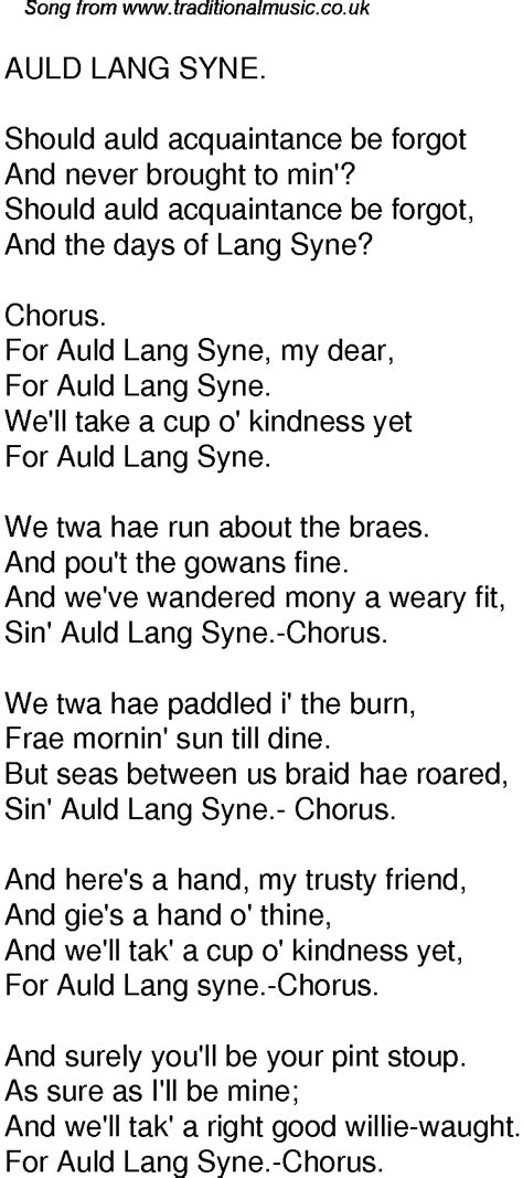 printable lyrics auld lang syne what are the words to auld lang syne song driverlayer