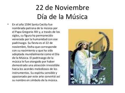 la canci n del d a de la madre song of mothers day im 225 genes del 22 de noviembre d 237 a de la m 250 sica frases hoy