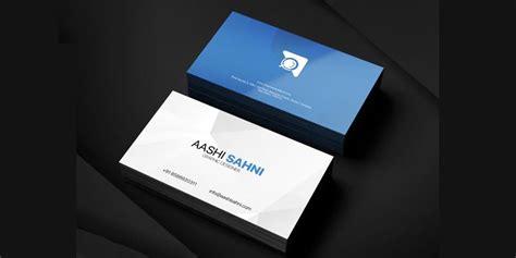 Graphic Designer Business Card Psd