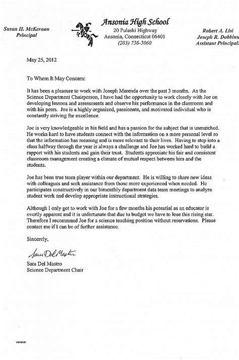 Parent Consent Letter Working Student letter of recommendation parent recommendation