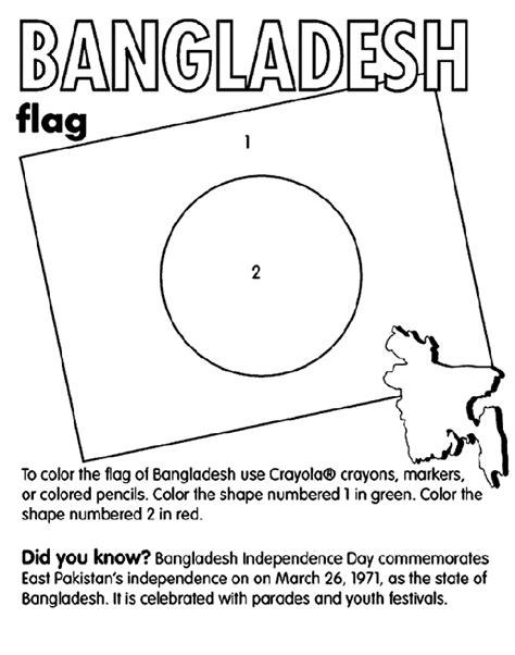 coloring page of bangladesh map bangladesh crayola co uk