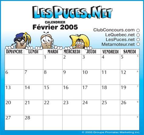 Calendrier Janvier 2006 Calendrier 2006 Imprimez Votre Calendrier Du Mois Gratuit