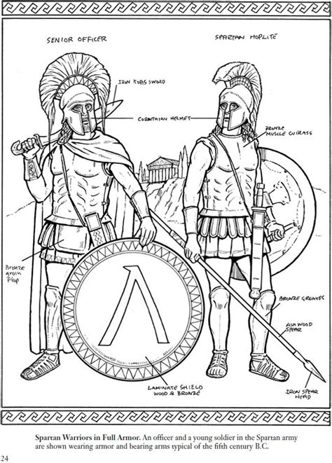 Sparta Warriors Of The Ancient World Dover Publications Ancient Greece Colouring Pages