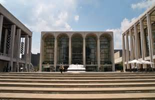 Awnings Nyc File Lincoln Center By Matthew Bisanz Jpg Wikipedia