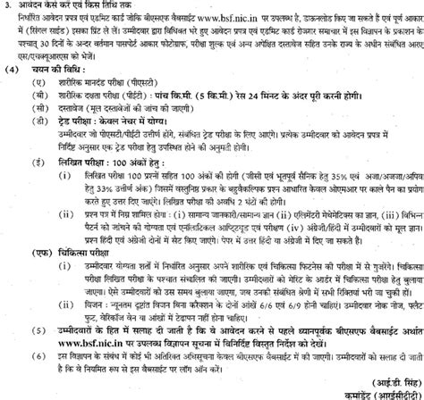 itbp 472 constable driver recruitment 2015 itbpolice nic in jobs constable recruitment in bsf 797 group d posts in bsf