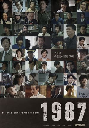 along with the gods cgv movies stand or fall with teenage audiences the chosun