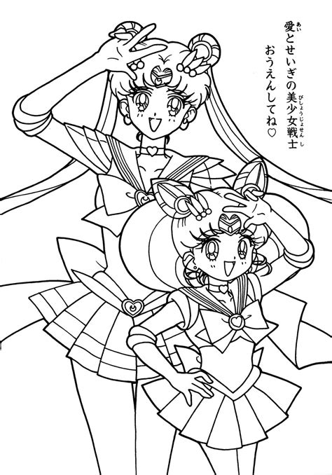 coloring sailor moon sailor moon coloring sailor moon coloring page super sailor moon and chibimoon coloring page 3 by