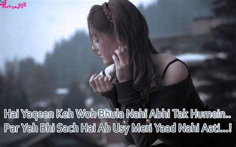 crying love shayari letest sad girls shyari pictures full hd wallpapers ou can