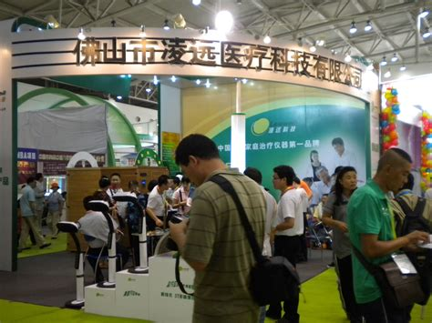 china international home health care recovery