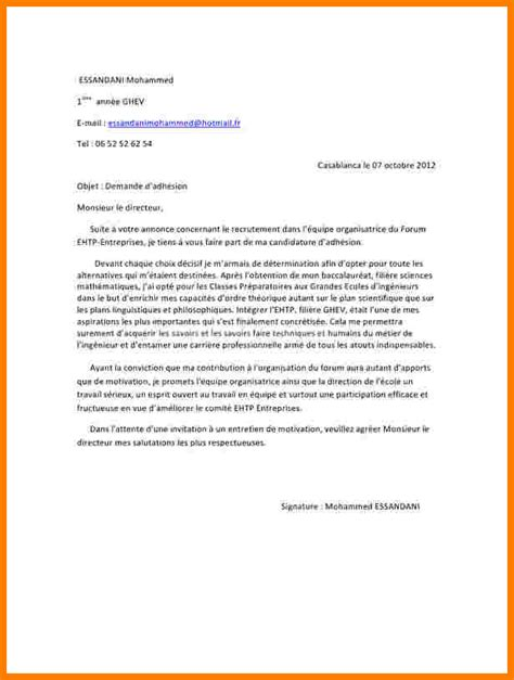 Exemple Lettre De Motivation Ecole As 7 Lettre De Motivation Ecole Ingenieur Lettre Officielle