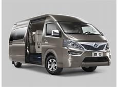 2018 Mini Vans