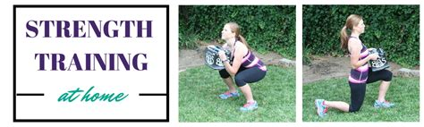 strength at home lower workout fitzala