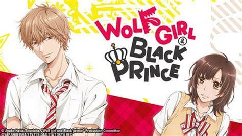 wolf black prince wolf black prince ookami shoujo to kuro ouji l