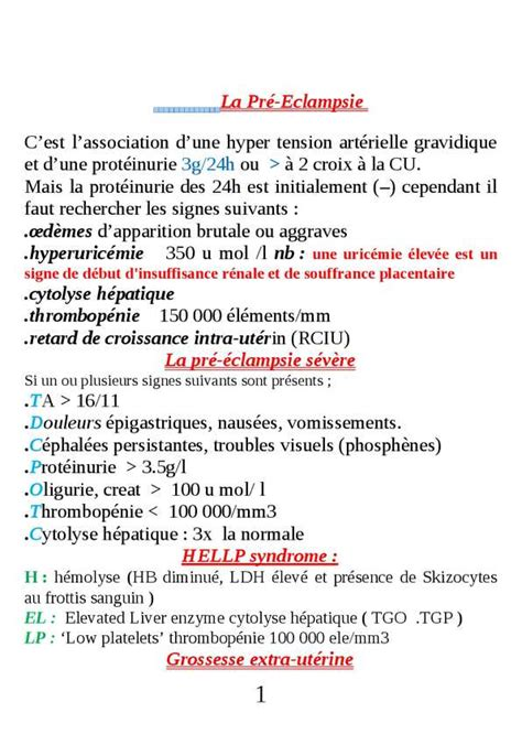 proteinurie 0 16 grossesse calam 233 o cat gyn 233 cologie