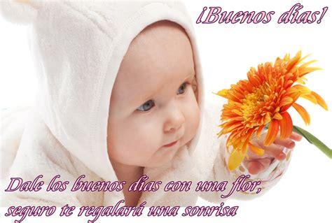 imagenes niños buenos dias tarjetas con mensajes bonitos y frases de bue 209 os d 205 as para