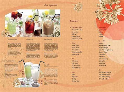 Minuman Lo Han Kuo Asli Meredakan Panas Dalam atek restaurant info kuliner