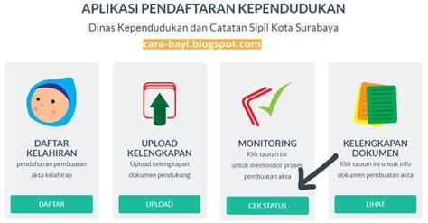 membuat skck online surabaya cek akta kelahiran online surabaya tips bayi