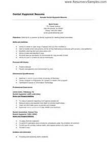 Exles Of Cover Letters For Resumes by Dental Hygiene Resume Abroad Sales Dental Lewesmr