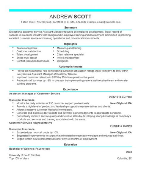 assistant manager resume exle customer service
