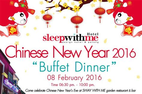 buffet for new year 2016 new year 2016 buffet dinner sleep with me