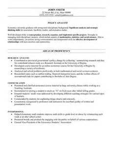 policy letter template letter of recommendation