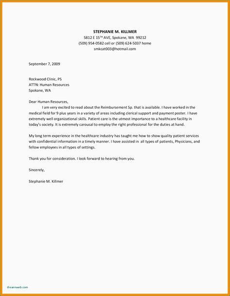 write cover letter radaircarscom