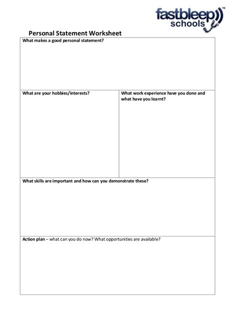 Personal Skills And Qualities Worksheet