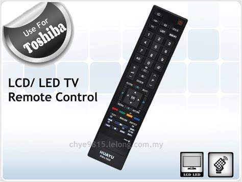 Toshiba Remote Led remote for toshiba lcd led l end 2 15 2019 5 15 pm
