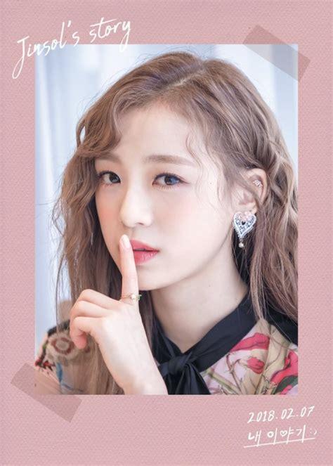 aprils naeun  jinsol revealed  secret unit   story allkpop