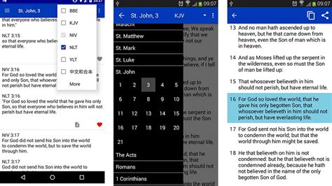 best bible app for android 10 best bible apps and bible study apps for android pyntax