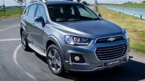 Cofc Mba Reviews by обновленная сhevrolet Captiva 2016 в узбекистане авто