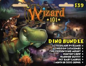 Wizard101 Free Gift Cards - item dino bundle gift card wizard101 wiki
