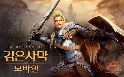 black desert mobile black desert mobile to start pre registrations in korea