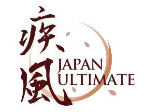 第10回ワールドゲームズ大会フライングディスク日本代表「疾風ジャパン」代表選手発表 | jfda