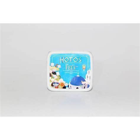 Cheese Vire 1 36 Kg fuseau 4856 feta aop en cubes 900g