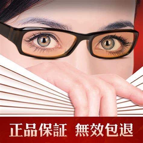 color blind correction glasses uno color blindness color weakness color blindness color