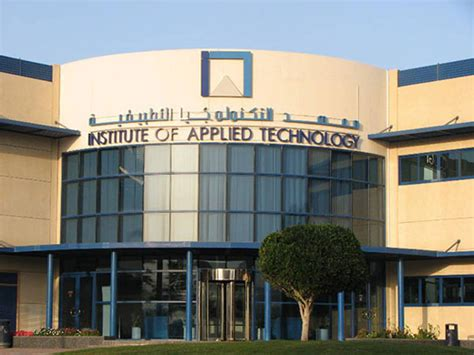 Colleges In Abu Dhabi For Mba by Best Universities In Abu Dhabi Uaezoom