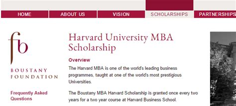 Harvard Mba Profile by Harvard Boustany Mba Scholarship 2017 Usa