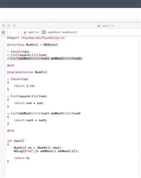 objective c csdn objective c方法与函数的区别 csdn博客