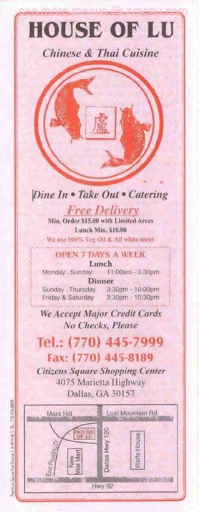 house of lu online menu of house of lu restaurant dallas georgia 30157 zmenu