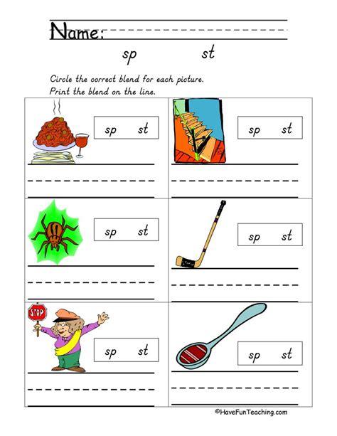 blends worksheet sp st teaching