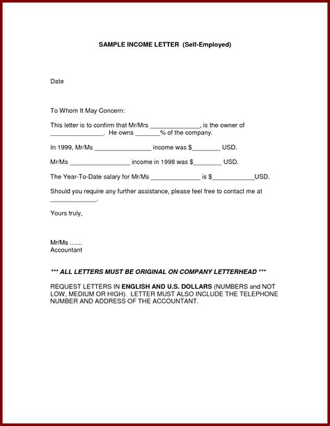 sample proof of employment letter sample verification of employment