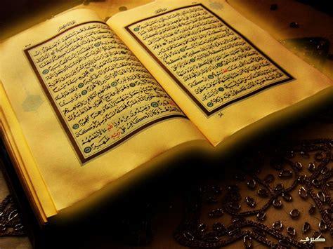 quran wallpaper hd p quran wallpaper quran