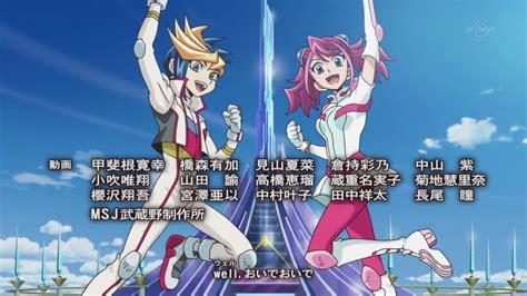 Image   Arc V Ed 4 Yugo and Yuzu.png   Yu Gi Oh! ARC V Wiki   Fandom powered by Wikia