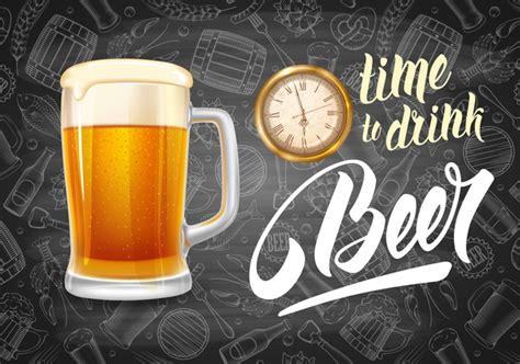 beer drink  time  blackboard background vector