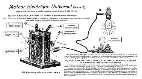 universal motor wiring diagram wiring diagram with